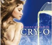 スタジオロゼ長崎CRY-O