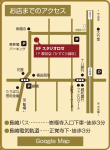 スタジオロゼ長崎地図